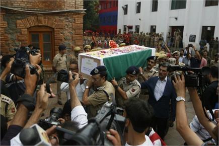 J&K: बटमालू मुठभेड़ में शहीद सेलेक्शन ग्रेड कॉन्सटेबल परवेज अहमद को...