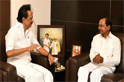 चुनावी झलकियां- UP में गरजे PM मोदी, स्टालिन ने की KCR से मुलाकात