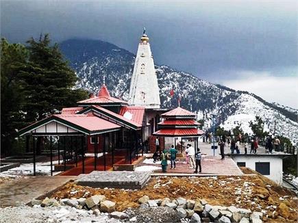 देखें पालमपुर के जखनी माता मंदिर की कुछ सुंदर तस्वीरें(PICS)