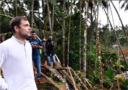 बाढ़ की मार झेल रहा केरल का वायनाड, दौरा करने पहुंचे राहुल गांधी ने...