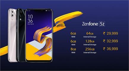 भारत में बिक्री के लिए उपलब्ध हुआ Zenfone 5Z