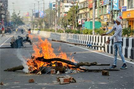 CAB पर जल रहा असम: कहीं आगजनी...तो कहीं पत्थरबाजी, सूनी पड़ीं सड़कें