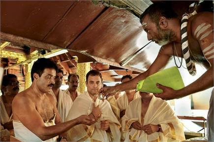 चुनावी झलकियां: नंगे पांव केरल के थिरुनेली मंदिर पहुंचे राहुल गांधी,...