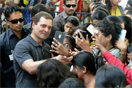 छात्रों के बीच पहुंचे राहुल गांधी, सेल्फी लेने की लगी होड़