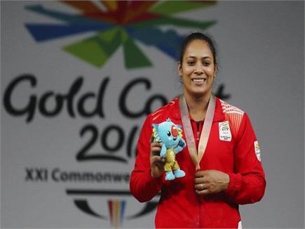 Gold medallist पूनम यादव काे तगड़ा झटका, भारोत्तोलक महासंघ ने किया आउट