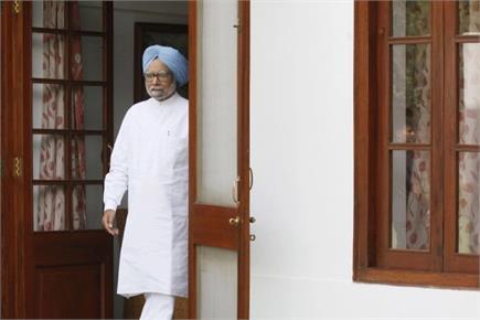 पूर्व प्रधानमंत्री मनमोहन सिंह के जन्मदिन पर देखें उनकी अनदेखी...