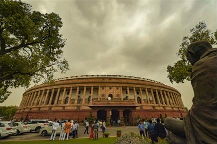Pics of the day: संसद की झलकियां