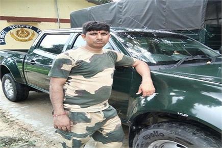 BSF जवान की गोली लगने से मौत, सूचना पर गांव में मचा कोहराम