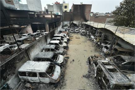 दिल्ली हिंसा: आपबीती बयां करते सिहर उठे पीड़ित...छलके दर्द के आंसू