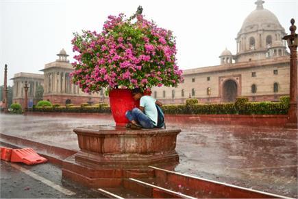 Pics of the Day: बारिश से दिल्ली में बदला मौसम, शाह की बंगाल हिंसा पर...