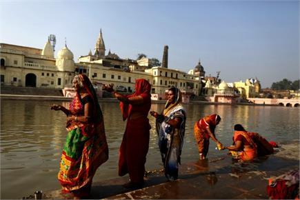 अयोध्या फैसले के एक दिन बाद ऐसी रही नई सुबह