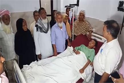 इलाहाबाद के इस मुस्लिम परिवार को मिला 'आयुष्मान योजना' का लाभ