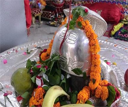 इस शिवलिंग में विराजमान हैं शिव (Watch Pics)