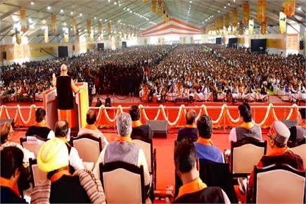 भाजपा के राष्ट्रीय अधिवेशन में उमड़ा हुजूम, देखें कुछ झलकियां