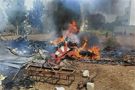 बेंगलुरुः एयर शो के दौरान हादसा, आसमान में आपस में टकराए वायुसेना के...