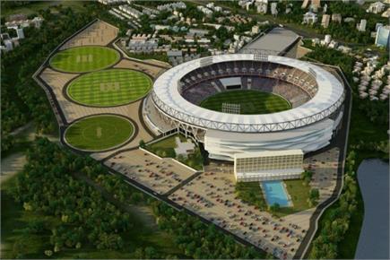 दुनिया का सबसे बड़ा सरदार वल्लभभाई पटेल क्रिकेट स्टेडियम बनकर तैयार,...