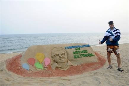 दूसरे दिन भी AAP का दिल्ली में जश्न जारी, केजरीवाल 16 फरवरी को लेंगे...