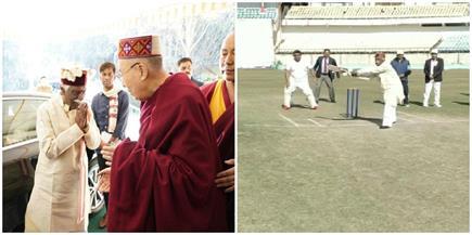 तिब्बती धर्मगुरु दलाई लामा से मिले राज्यपाल, लगाए चौके-छक्के (PICS)