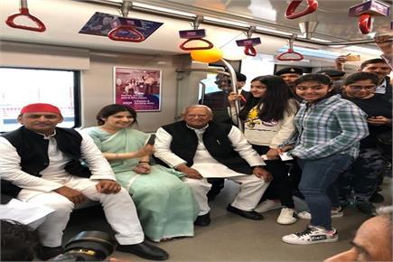 आचार संहिता से पहले अखिलेश ने परिवार संग लिया लखनऊ मेट्रो की यात्रा...