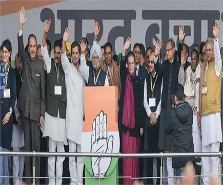 तस्वीरों में देखें कांग्रेस का मोदी सरकार के खिलाफ सबसे बड़ा हल्ला बोल