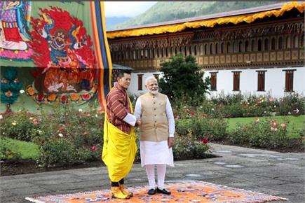 भूटान में पीएम मोदी, वेलकम देख हुए गदगद