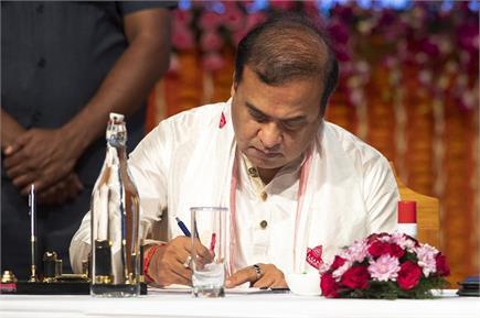 हिमंत बिस्व सरमा: असम के 15वें मुख्यमंत्री