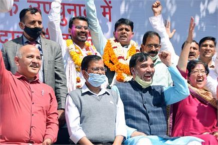 दिल्ली MCD उपचुनाव: 4 सीटों पर AAP की जीत