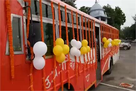 महिलाओं के लिए निशुल्क बस यात्रा को CM योगी ने दिखाई हरी झंडी