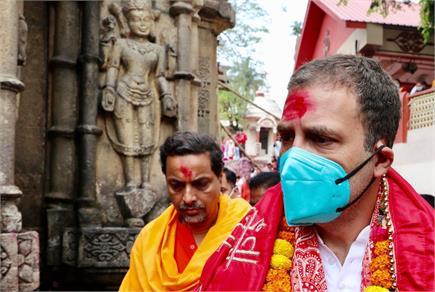 चुनावी संग्राम के बीच भगवान के सामने नतमस्तक हुए राहुल गांधी