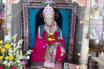 देखें दिल्ली के साईं मंदिर की खूबसूरत तस्वीरें