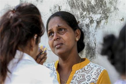 श्रीलंका सीरियल ब्लास्ट-नम आंखों से अपनों ने दी अपनों को अंतिम विदाई