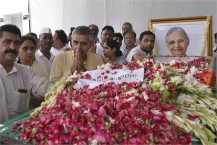 अलविदा शीला दीक्षित: राजकीय सम्मान के साथ हुआ पूर्व CM का अंतिम...
