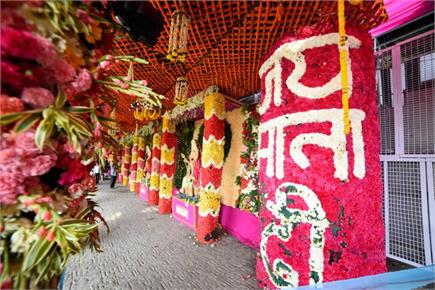नवरात्रों में फूलों से सजा मां वैष्णो देवी का भवन, दर्शनों के लिए...