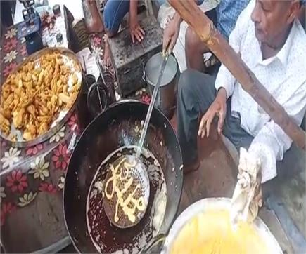 PM मोदी के मंत्र से बेरोजगार दादा-नाती को मिला रोजगार, लोग भी कर रहे...