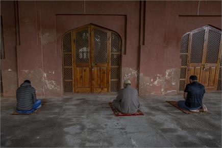 कोरोना काल में ईद-उल-फितर का पर्व: कहीं मस्जिदों में पसरा सन्नाटा तो...