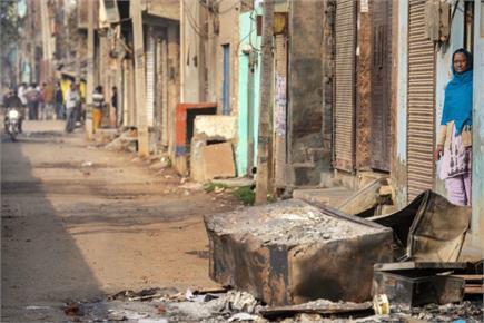 जले घर...सड़कों पर पत्थर और आंखों में आंसू, गहरे जख्म पीछे छोड़ गई...