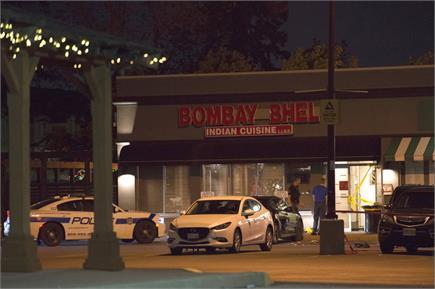 कनाडा में भारतीय रेस्त्रां में हुआ धमाका, देखें तस्वीरें
