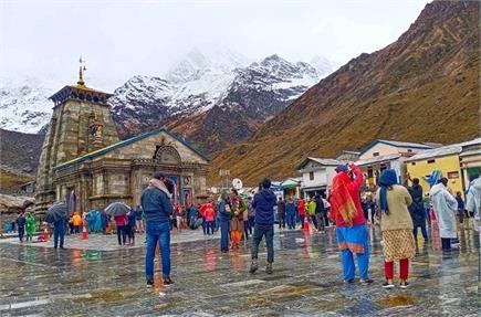 Uttarakhand Rainfall: उत्तराखंड में बारिश का कहर, उफान पर नाले
