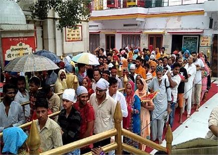 नैना देवी में गुप्त नवरात्रों की धूम, भारी बारिश में दर्शन के लिए...