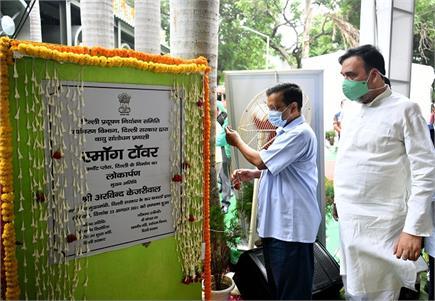 दिल्ली वालों को मिलेगी साफ हवा, CM केजरीवाल ने किया देश के पहले स्मॉग...