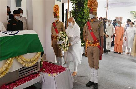 लखनऊ: कल्याण सिंह के अंतिम दर्शन करने पहुंचे PM मोदी