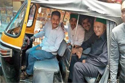 जब ऑटो रिक्शा में सवार होकर ज्वालामुखी मंदिर पहुंचे वीरभद्र सिंह...