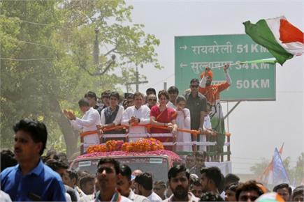 अमेठी से नामांकन भरने से पहले राहुल गांधी का मेगा रोड शो, प्रियंका...