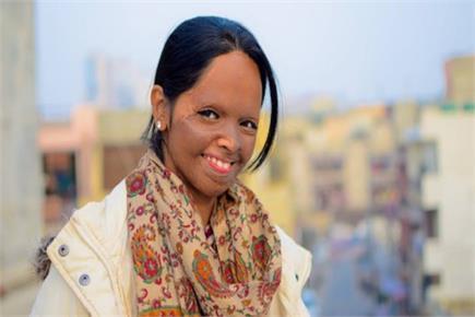 एसिड अटैक सर्वाइवर लक्ष्मीः अपनी हिम्मत और हौसलों की उड़ान से बन गई...