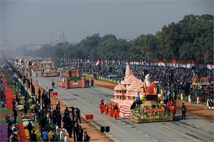 गणतंत्र दिवस परेड: राजपथ पर दिखी भारत की आन बान शान