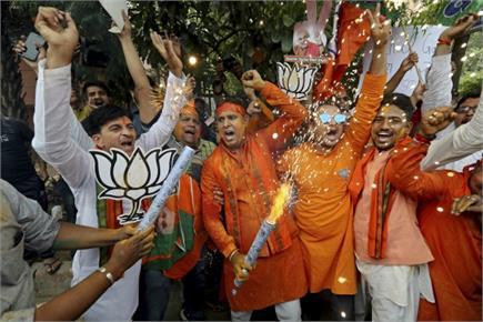 लोकसभा चुनाव- भाजपा कार्यकर्त्ताओं में उत्साह, कहीं बजा ढोल तो कहीं...
