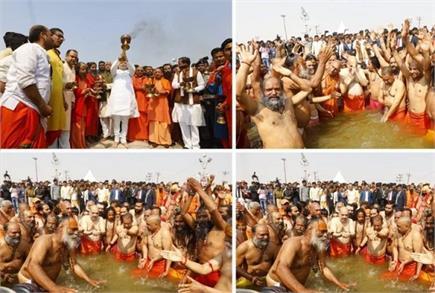 KUMBH: पवित्र संगम में BJP अध्यक्ष अमित शाह ने लगाई डुबकी