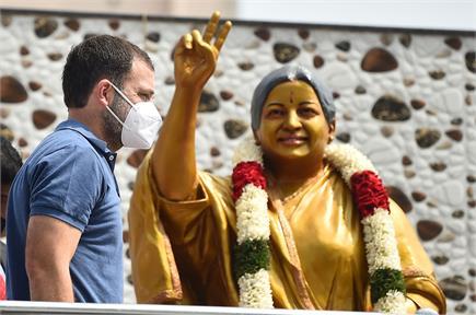 चुनावी अभियान का शंखनाद करने तमिलनाडु की धरती पर राहुल गांधी