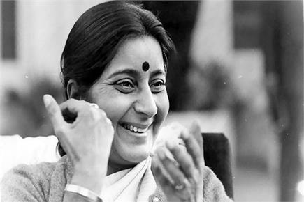 अलविदा सुषमा स्वराज- हमेशा के लिए मौन हुई प्रखर महिला नेता