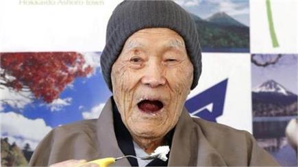 ये आदमी है दुनिया का सबसे बुजुर्ग शख्स